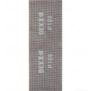 Шлифовальная сетка Р100 абразивная водостойкая (1 шт-3 листа)
