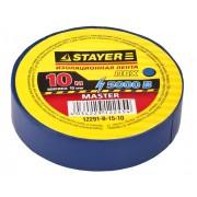 Изолента STAYER 'MASTER' синяя, ПВХ, 5000 В, 15мм х 10м