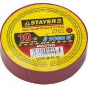 Изолента STAYER 'MASTER' красная, ПВХ, 5000 В, 15мм х 10м