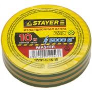 Изолента STAYER 'MASTER' желто-зеленая, ПВХ, 5000 В, 15мм х 10м