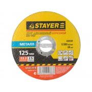 Круг отрезной STAYER MASTER 125х2,5х22,2