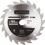 Диск пильный STAYER MASTER 'FAST-Line' по дереву, 165х20мм, 20Т