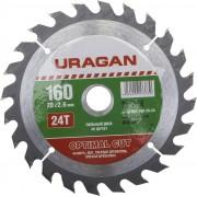 Диск пильный URAGAN 'Оптимальный рез' по дереву,160х20мм, 24Т
