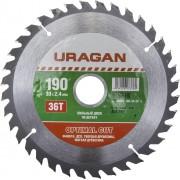 Диск пильный URAGAN 'Оптимальный рез' по дереву,190х30мм, 36Т