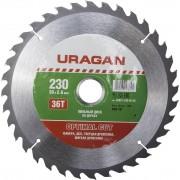 Диск пильный URAGAN 'Оптимальный рез' по дереву,230х30мм, 36Т