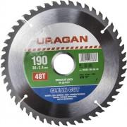 Диск пильный URAGAN 'Чистый рез' по дереву, 190х30мм, 48Т