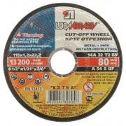 Круг отрезной абразивный 'Луга' по металлу для УШМ, 115х1,2х22,2мм