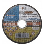 Круг отрезной абразивный 'Луга' по металлу для УШМ, 115х1,0х22,2мм