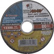 Круг отрезной абразивный 'Луга' по металлу для УШМ, 115х1,6х22,2мм