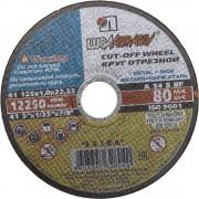 Круг отрезной абразивный 'Луга' по металлу для УШМ, 125х1,0х22,2мм